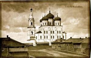 Усть-Сысольск