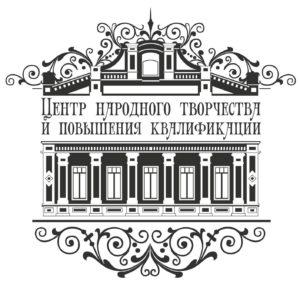 ГАУ РК «Центр народного творчества и повышения квалификации»