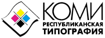 ООО «Коми республиканская типография»
