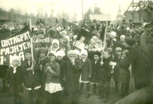 Демонстрация в день 1 Мая. Г. Сыктывкар, Коми АО. 1932 г.