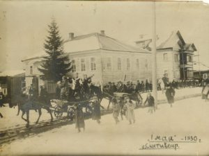 Театрализованное  шествие в день 1 Мая. Г. Сыктывкар.1930 г.