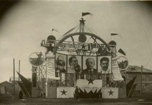 Трибуна, оформленная к 1 Мая. Г. Сыктывкар, Коми АО. 1935 г.