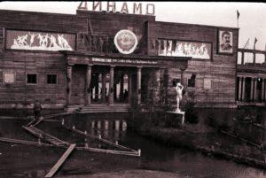 Наводнение  в дни первомайских праздников. Г.Ухта, Коми  АССР. 1 мая 1947 г.  Фотограф - В.П. Надеждин.