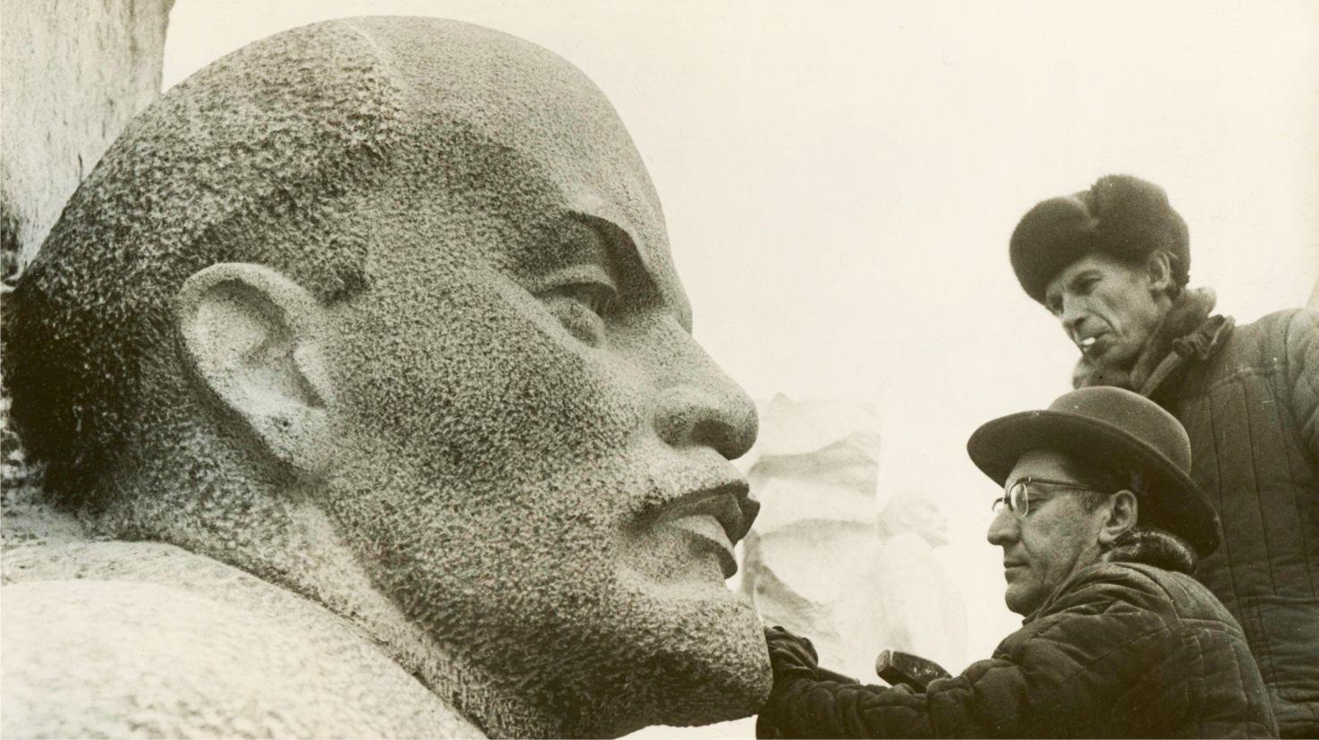 «Город Владимир — Ленин»