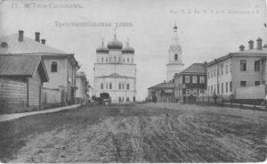 «Усть-Сысольск — Сыктывкар — город двух веков»