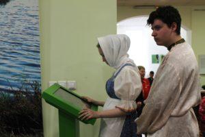 «Ночь музеев 2017: 106 оттенков красного»