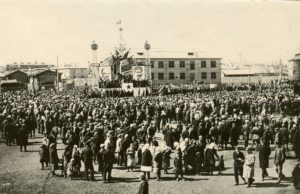 Парад в честь 1 Мая. Г. Сыктывкар. 1934 г. Фотограф - А. Канов.