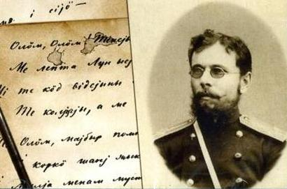 И.А. Куратов