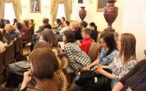 «Музей как образовательное пространство: инновационные формы работы с посетителем»