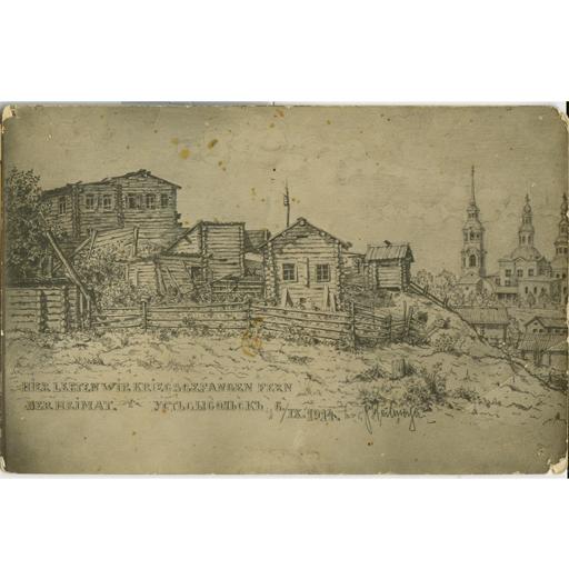 Рисунок немецкого военнопленного художника Хейльмейера