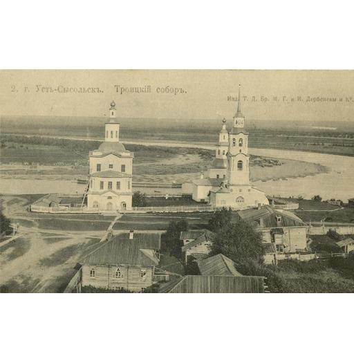 Открытка почтовая Троицкий собор