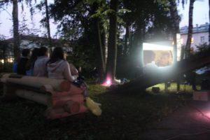 «Кино на траве»