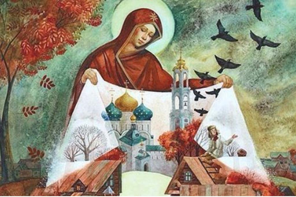 «Пришел батюшка Покров»