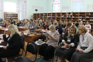 «Литературное наследие региона: сохранение, интеграция в цифровую среду, перспективы чтения»