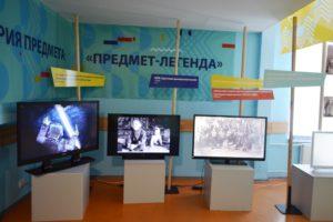«Музейный калейдоскоп»