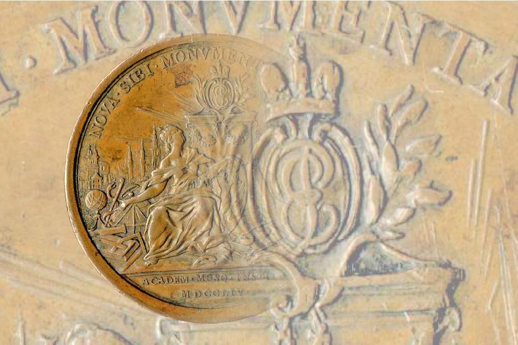 «Памятная медаль на учреждение Московского университета»
