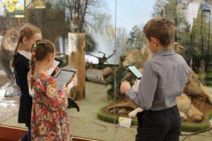 Презентация обновленного зала «Животный и растительный мир РК»
