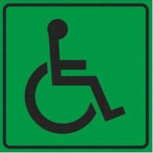 Все категории инвалидов